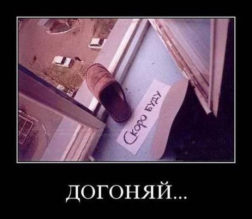 Самоубийца забыл ключи