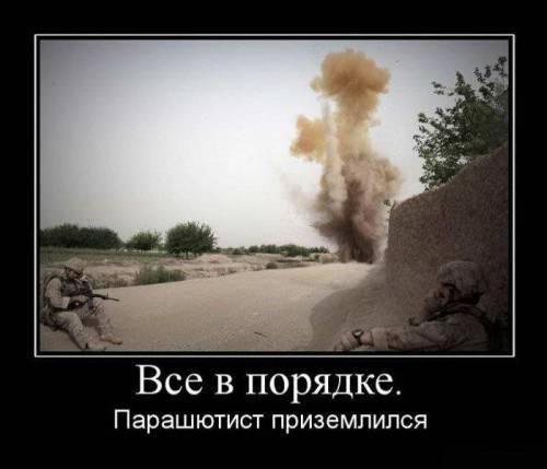 Завтра практически по всей Украине пройдут дожди, местами с грозами, - Гидрометцентр - Цензор.НЕТ 7892