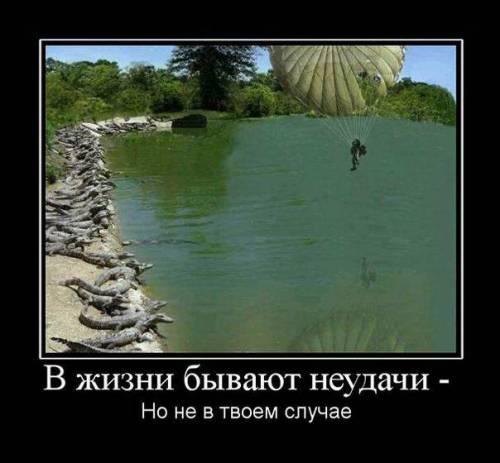 Завтра практически по всей Украине пройдут дожди, местами с грозами, - Гидрометцентр - Цензор.НЕТ 8737