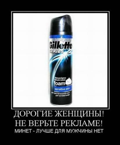 seks-minet-luchshe-dlya-muzhchini-net-demotivatori-elektrostimulyatsii